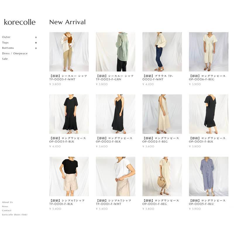 korecolle コリコレ ファッション通販